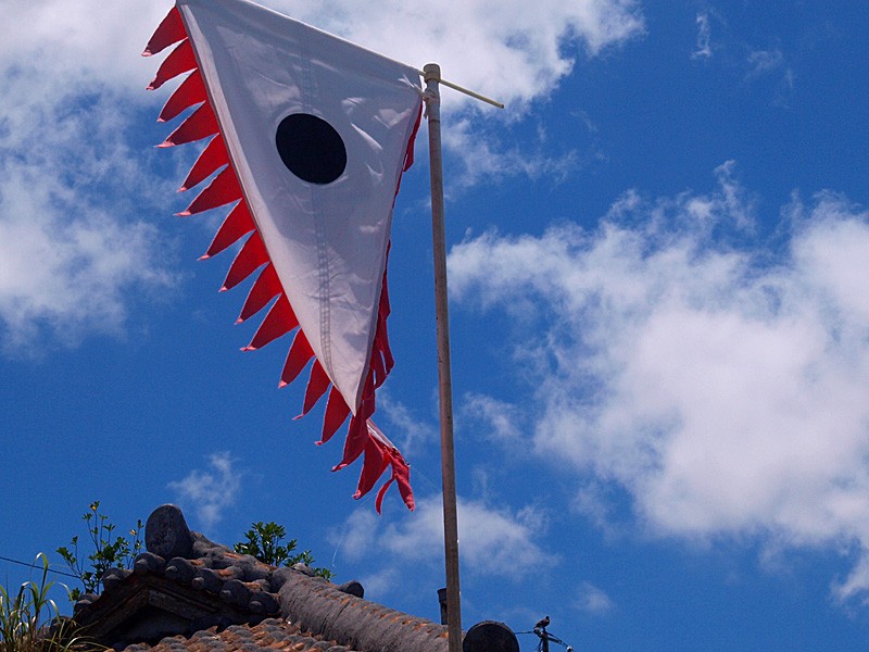 flag01_milkunke.jpg