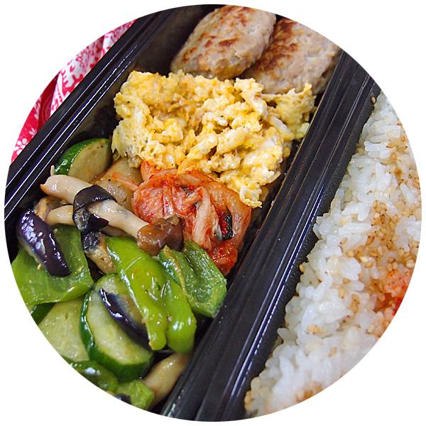 lunchbox111206_0.jpg
